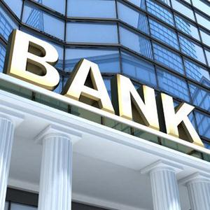 Банки Нарьян-Мара