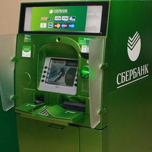 Банкоматы Нарьян-Мара