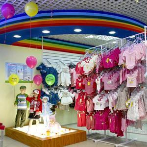 Детские магазины Нарьян-Мара