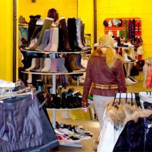 Магазины одежды и обуви Нарьян-Мара