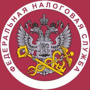 Налоговые инспекции, службы Нарьян-Мара