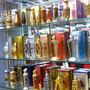 Парфюмерные магазины Нарьян-Мара
