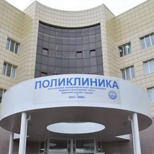 Поликлиники Нарьян-Мара