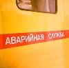 Аварийные службы в Нарьян-Маре