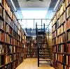 Библиотеки в Нарьян-Маре