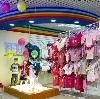 Детские магазины в Нарьян-Маре