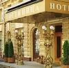 Гостиницы в Нарьян-Маре