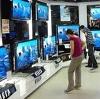 Магазины электроники в Нарьян-Маре