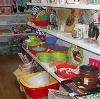 Магазины хозтоваров в Нарьян-Маре
