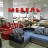 Магазины мебели в Нарьян-Маре