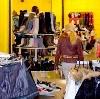 Магазины одежды и обуви в Нарьян-Маре
