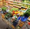 Магазины продуктов в Нарьян-Маре