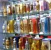 Парфюмерные магазины в Нарьян-Маре
