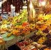 Рынки в Нарьян-Маре