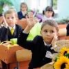 Школы в Нарьян-Маре