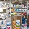 Строительные магазины в Нарьян-Маре