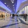 Торговые центры в Нарьян-Маре