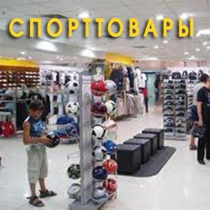 Спортивные магазины Нарьян-Мара